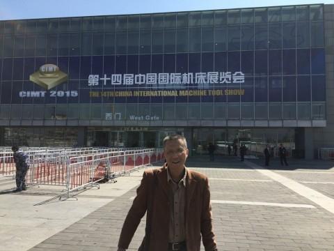 31_messe_cimt-2015_china
